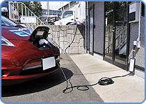電気自動車充電設備
